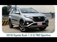 Toyota Rush 1 5AT 2019 | SUV Drive